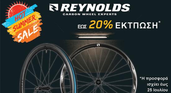Reynolds-summer-sale